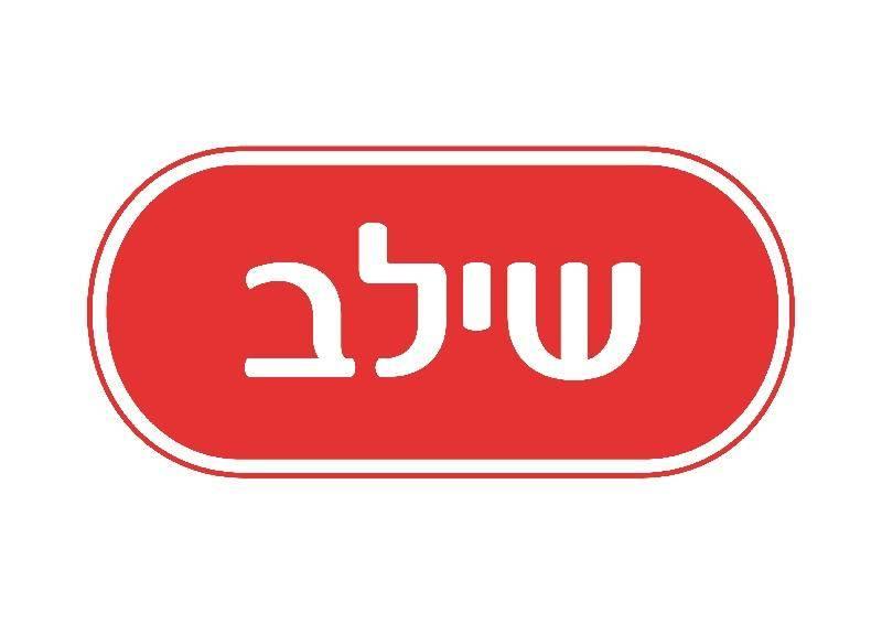 לוגו שילב