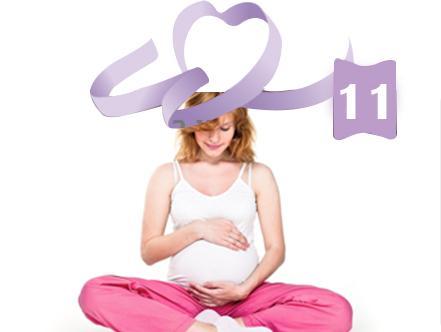 מה להכין לפני לידה