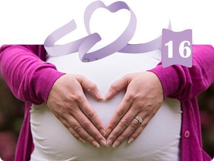 מידע לנשים בהריון