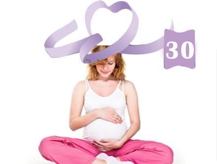 הטבה נשים בהריון