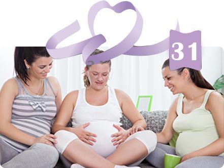 פעילות לנשים בהריון