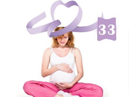 כנס הריון צעדים ראשונים